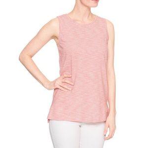 GAP Tops - NWT • gap pink coral tank top